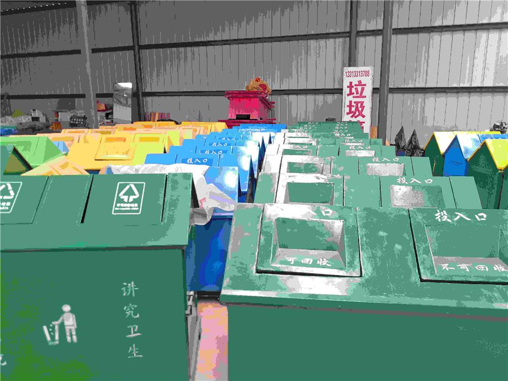 石家庄玻璃钢垃圾箱