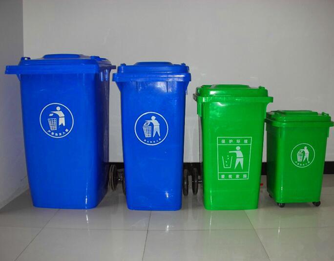 承德塑料垃圾桶
