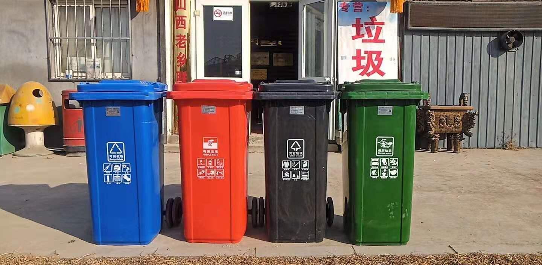 石家庄垃圾桶批发