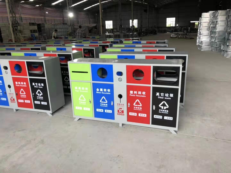 分类垃圾箱厂家