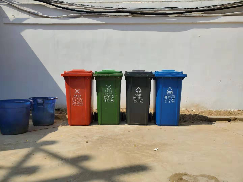 邢台塑料垃圾桶厂家