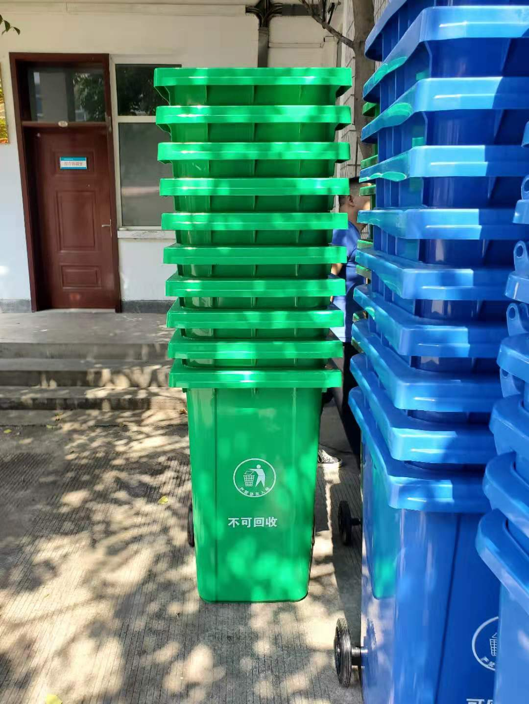 唐山塑料垃圾桶厂家