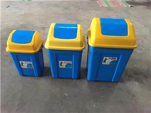 邯郸塑料垃圾箱