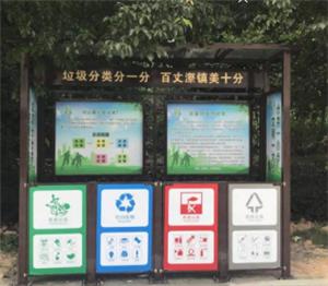 石家庄分类垃圾亭
