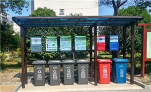 分类垃圾亭多少钱