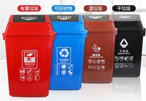 保定多分类垃圾箱