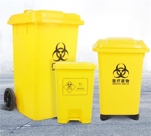 保定塑料医药垃圾箱