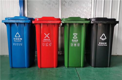邢台塑料垃圾箱批发