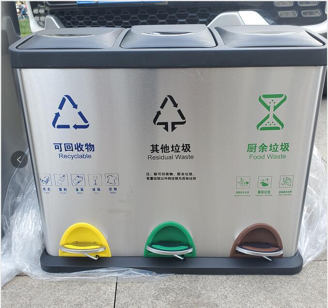 承德河北不锈钢分类垃圾箱